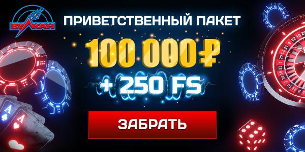 Как заработать на рулетке в онлайн казино