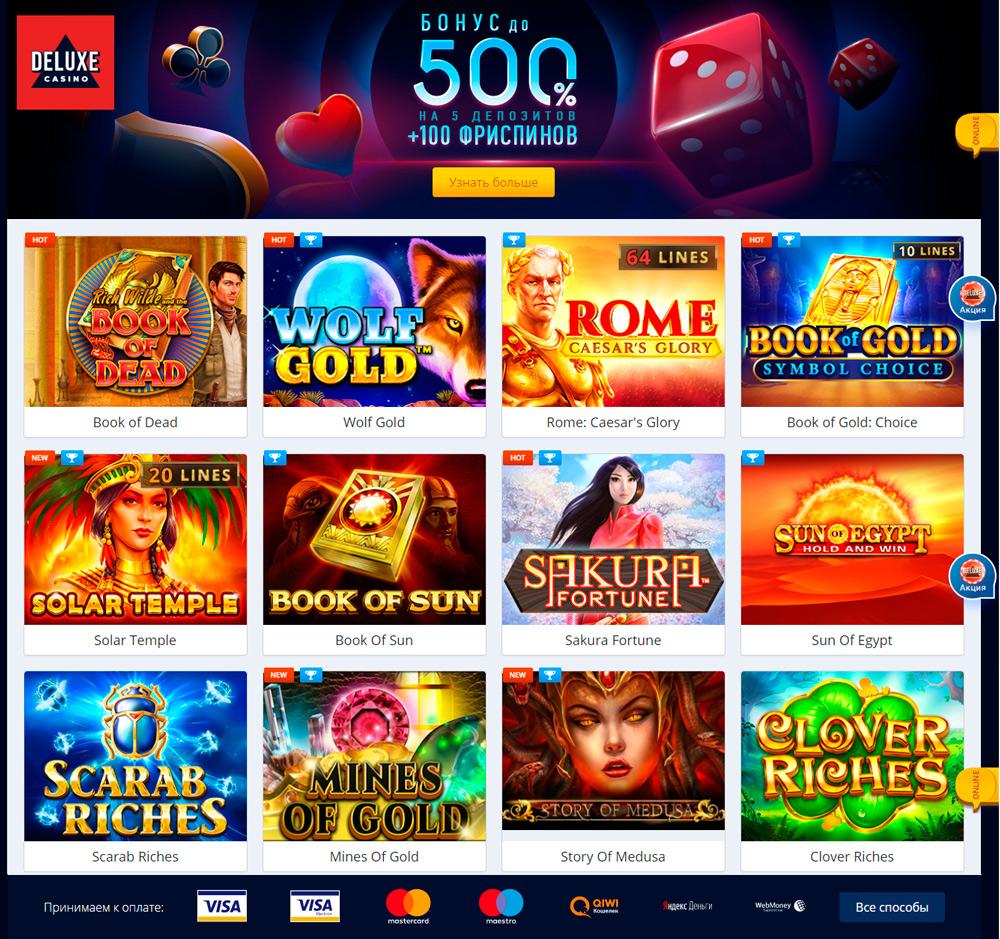 Играть онлайн в игровые автоматы ласвегас русский покер в онлайн казино