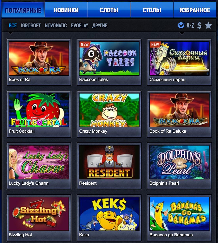 Онлайн казино выплата мгновенна базовое поведение хостес казино на своем рабочем месте