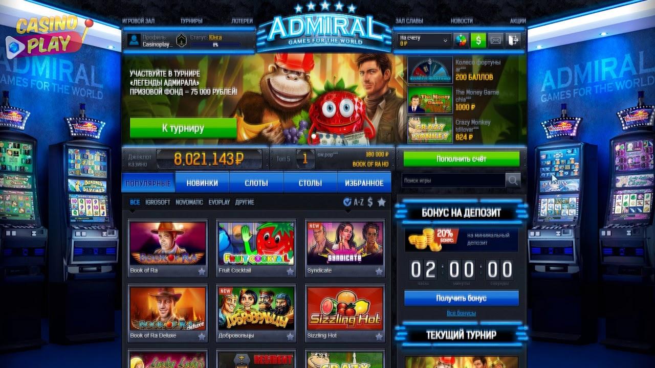 Бесплатные игровые автоматы сейфы играть бесплатно и без регистрации вагонетки игровые автоматы