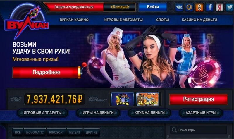 Игровые аппараты играть бесплатно все игры игровые автоматы смысл игры