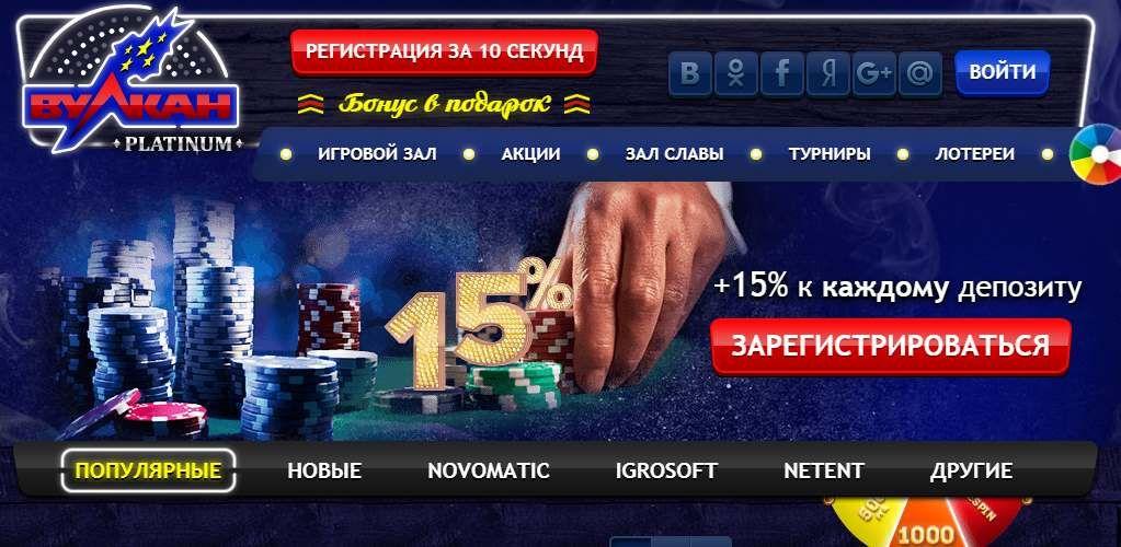 Продажа игровые автоматы игрософт мафия с картами играть бесплатно