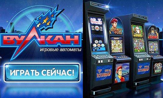 Возможно обыграть онлайн казино онлайн игровые автоматы вулкан отзывы