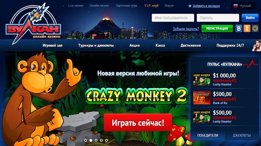Играть игровые автоматы онлайн бесплатно безрегистратдтции