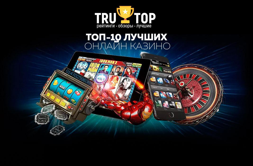 Победа игровые автоматы играть онлайн бесплатно все сайты онлайн покера
