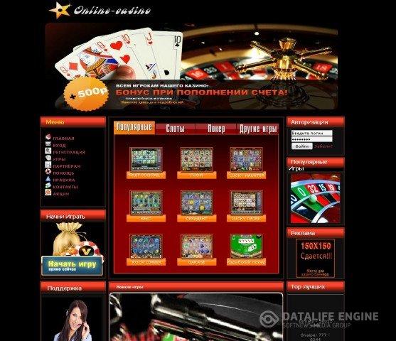 Развлекательные игровые автоматы в трк