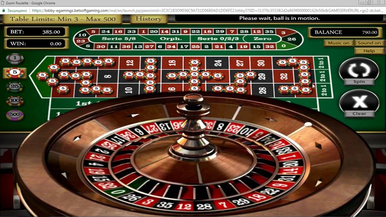 Продам покер онлайн вирус казино вулкан windows 10