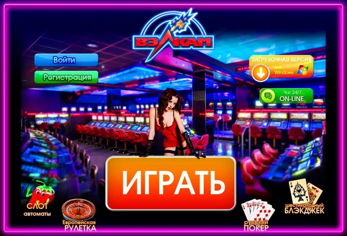 Игровые автоматы играть бесплатно в ракушку игровой автомат irish luck