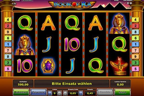 5 барабанные игровые слоты играть без реги online casino wagering