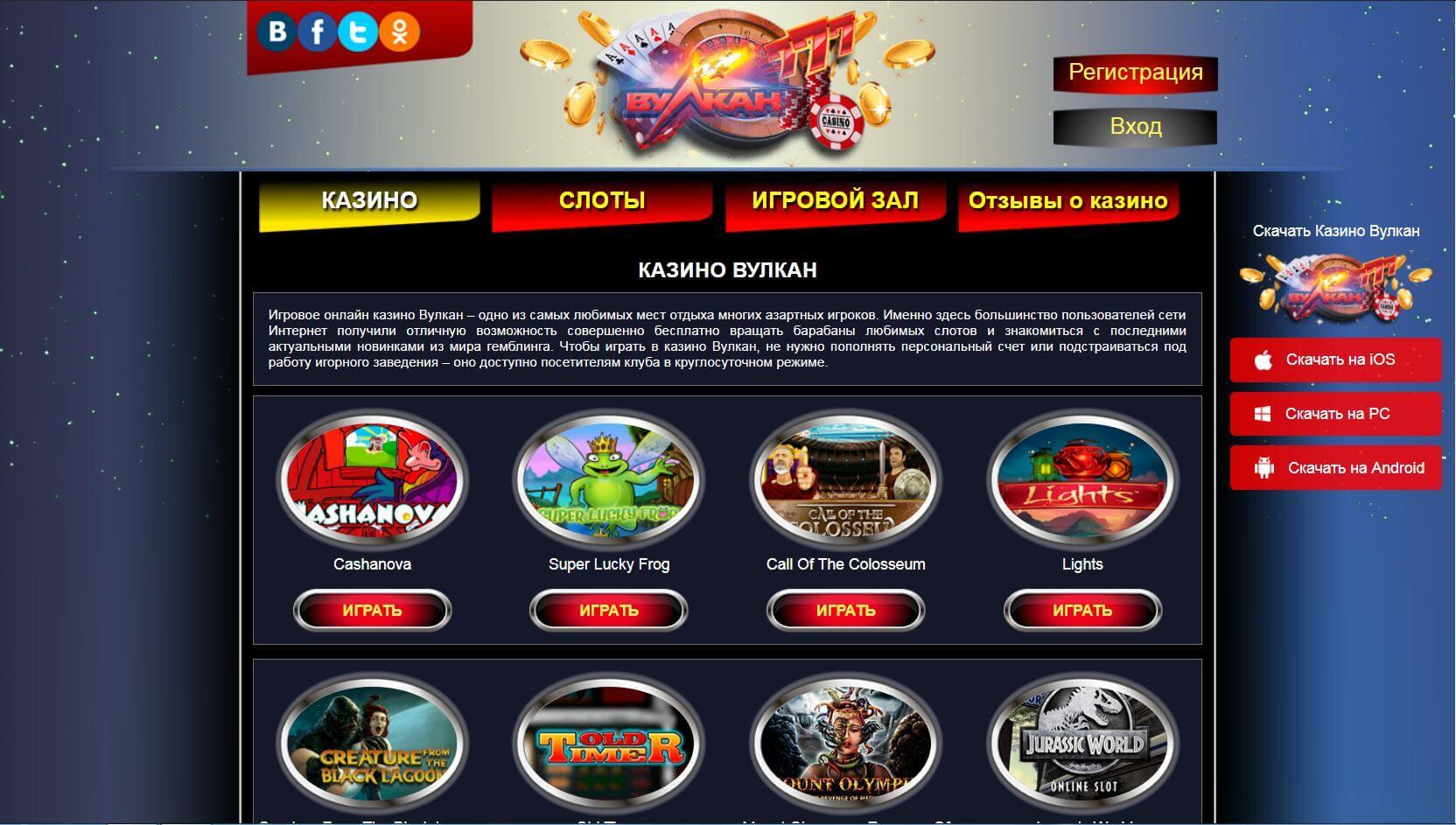 Возможно обыграть онлайн казино онлайн игра европейская рулетка